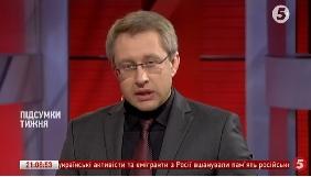 Не ретранслюймо російських пропагандистських міфів!