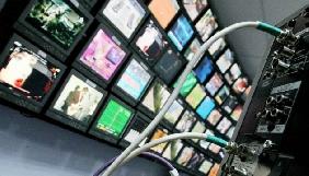 Рада цього тижня може розглянути проект закону щодо квот на телебаченні