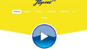 У Троїцьку вперше за 20 років розпочало мовлення музичне FM-радіо «Пульс»