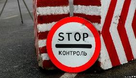 У ФСБ стверджують, що оштрафували українських правозахисників за фото пункту пропуску