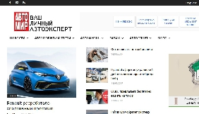 «Бурда-Україна» запустила новий сайт Avtomir.ua