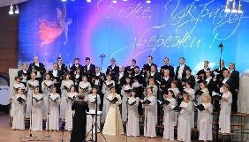 На радіо «Культура» запустили нову програму «Radio Choir: історія України в звуках»