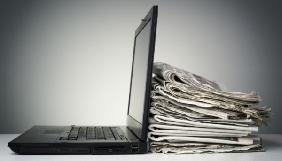 73% телерадіокомпаній Півдня та Сходу України показали своїх власників – ІМІ