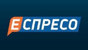 Сайт «Еспресо» вибачився за новину про зовнішність рівненської судді Алли Бандури