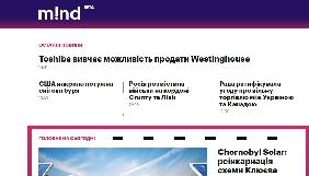 Колишні журналісти «Forbes-Україна» створили нове медіа