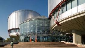 Російські спецслужби причетні до викрадення журналістів — Європейський суд