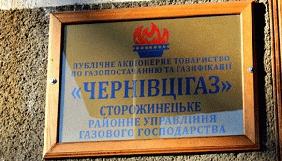На засіданні в «Чернівцігаз» до журналістки застосували силу – юрист говорить про правопорушення