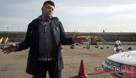 Жги! На канале ТЕТ уничтожат машину отпетому дорожному неумехе