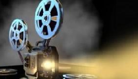 Держкіно оголосило додаткову тематичну категорію фільмів у межах Десятого пітчингу