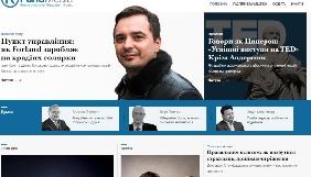 В Україні з'явилося нове ЗМІ про менеджмент K.Fund Media