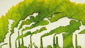 Оголошено конкурс для журналістів і фахівців лісової галузі «Кожен рік – Рік лісів 2017»