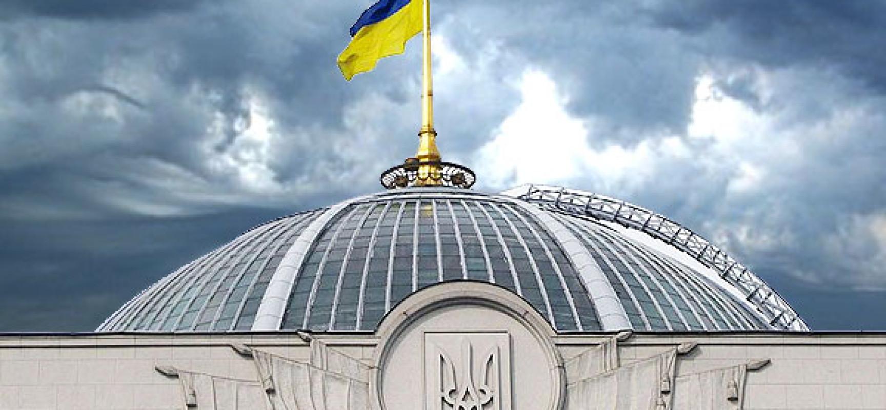 Рада прийняла за основу законопроект про мовні квоти на телебаченні