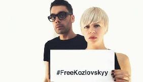 Украинские звезды поддержали флешмоб в поддержку плененного террористами ученого