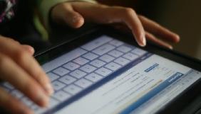 На Чернігівщині чоловіку повідомлено про підозру за антиукраїнські заклики у «ВКонтакте»