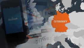 Німеччина розробила законопроект, який дозволить штрафувати соцмережі за неприпустимий контент