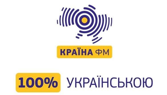 «Країна ФМ» здобула на конкурсі 15 частот, Radio1.ua – одну (ДОПОВНЕНО)