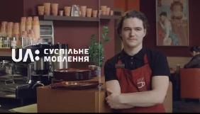 Вісім осіб подали документи на конкурс голови правління суспільного мовлення – Тетяна Лебедєва