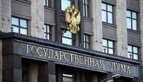У Росії запропонували перевірити діяльність «Голосу Америки» та «Радіо Свобода»