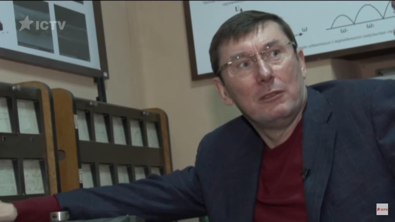 Юрій Луценко у світлі лагідних прожекторів