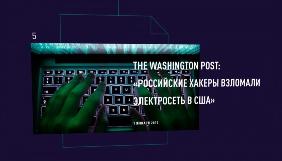 Russia Today заявила про запуск проекту для викриття фейків
