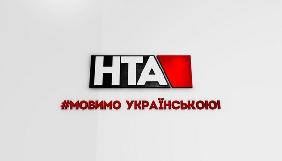 Львівський телеканал НТА запустив флешмоб #мовимоУкраїнською