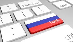 Співробітник ФСБ, звинувачений у США в хакерстві, працював в інвестиційному банку в Москві