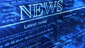 Роздержавлення обласних газет: можна не поспішати?