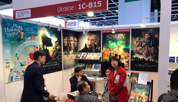 Продані права на показ українського фільму «Сторожова застава» у Південній Кореї