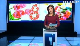 «Інтер» та «Опозиційний блок» на варті 8 березня