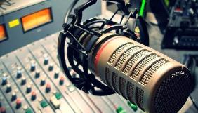В Україні запрацювало радіо для аграріїв