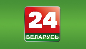 Нацрада просить телеканал «Беларусь 24» усунути порушення українського законодавства
