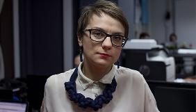 На «Громадському» вирішили не сварити Наталю Гуменюк «по-комсомольськи»