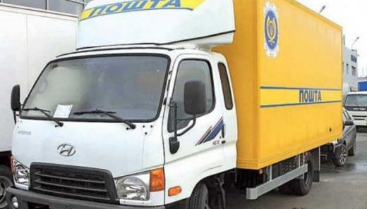 «Укрпошта» вводитиме нові тарифи на доставку газет поетапно – НСЖУ