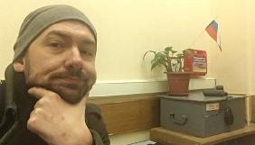 У Росії поліція затримала журналіста УНІАН Романа Цимбалюка і оператора «1+1» (ОНОВЛЮЄТЬСЯ)