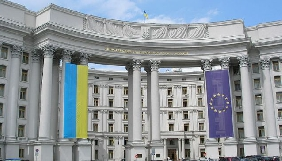 МЗС України називає затримання української знімальної групи у Москві провокацією (ОНОВЛЕНО)