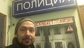У Москві поліція пояснила, що затримала Цимбалюка та Бородіна «для з'ясування їх персон» – МЗС України