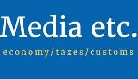 До 9 квітня - реєстрація на майстер-класи «Сучасний інструментарій медійника»