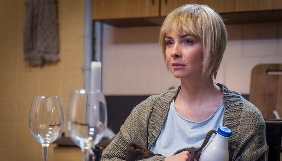 На каналі «Україна» стартує показ серіалу «Два життя» виробництва Film.ua