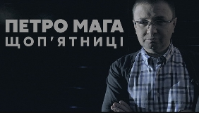 «Голосом народу» на «112 Україна» стане народний артист України Петро Мага