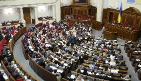 Депутати прийняли закон про держпідтримку кіно