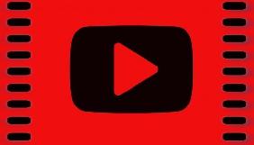 Google не змогла переконати рекламодавців у надійності YouTube