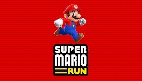 Гра Super Mario Run вийшла на Android трохи раніше запланованого