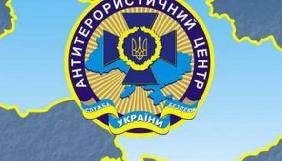 На Донеччині і Луганщині тимчасово заборонено проведення фото- і відеозйомок