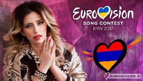 Суспільне мовлення Вірменії повідомило, що їхня учасниця «Євробачення-2017» не була в окупованому Криму