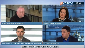 Нацрада зреагує на сюжет «Дизель-шоу» щодо квот української мови