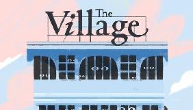 Команда українського The Village заявила про запуск проекту