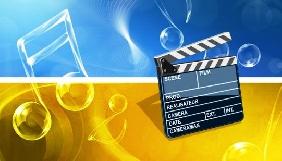 До складу правління Української кіноакадемії увійшли 15 кінематографістів