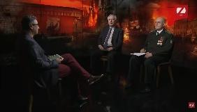 «Історична правда» на тлі Кремля, що палає