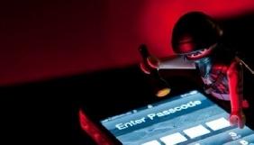Apple відкинула погрози хакерів видалити дані з мільйонів акаунтів на ICloud