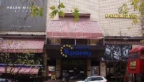 Київська влада виділяє кошти на модернізацію комунальних кінотеатрів